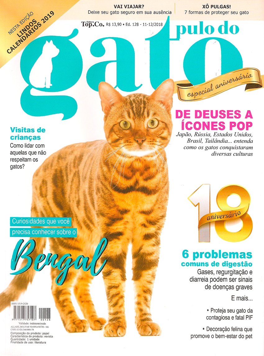 TIGER OF PLAY - Capa Revista Pulo do Gato Novembro 2018